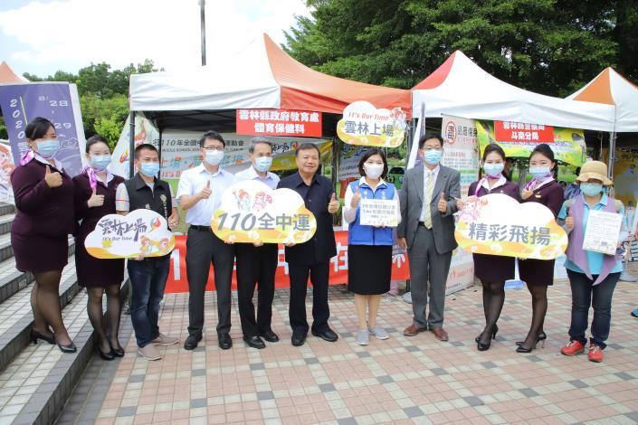 縣府教育處特地至2020雲林航空嘉年華設攤,宣傳為110全中運。