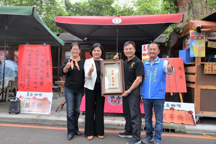 嵩岳咖啡獲得臺北國際咖啡節第三屆金杯獎最佳台灣咖啡獎 張麗善縣長親賀