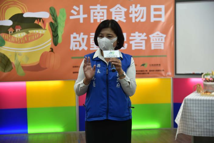 張縣長致詞表示食物日能培養孩子愛惜食物及食農教育的重要