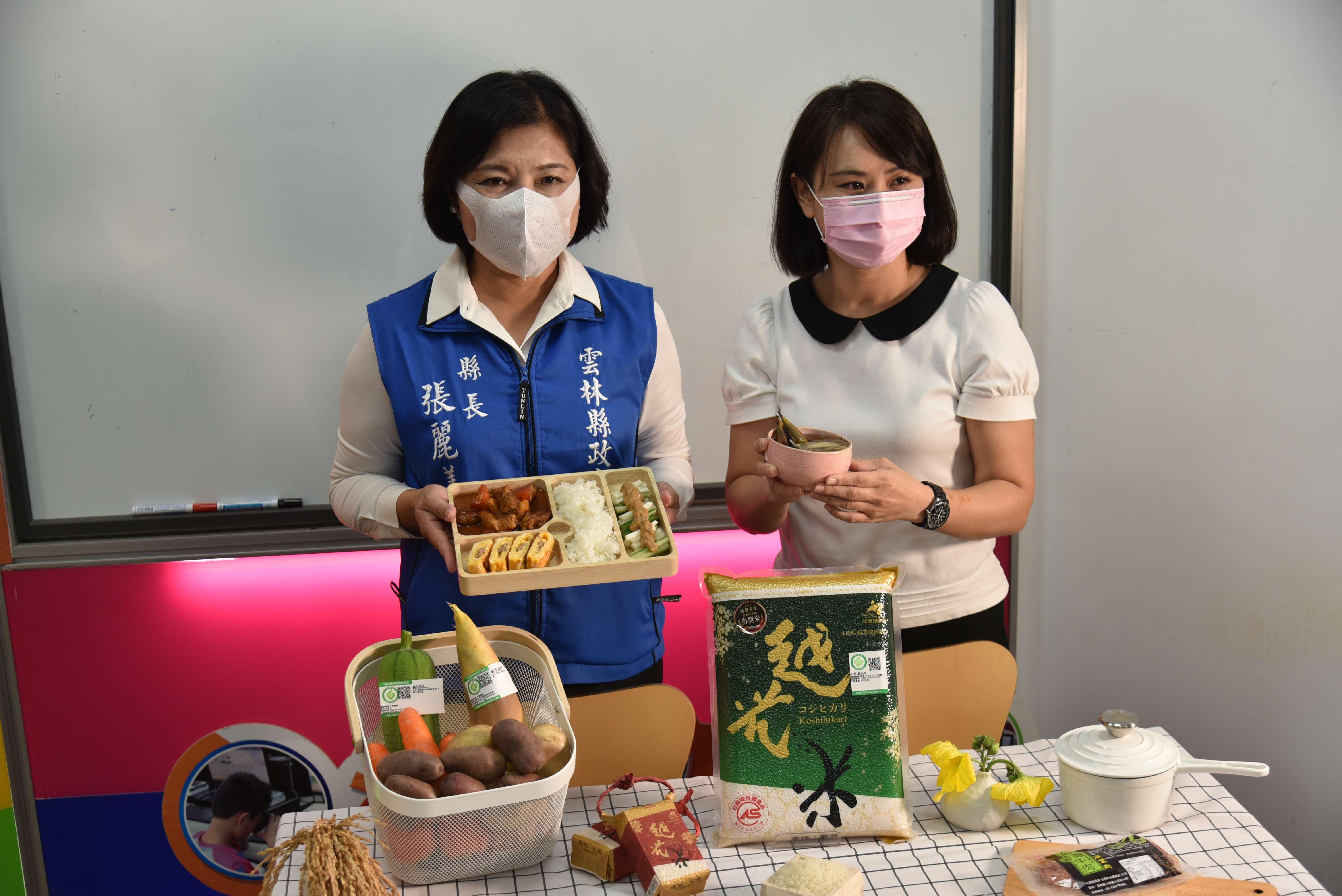 縣長張麗善、斗南鎮農會總幹事張燕容共同推廣「斗南食物日」