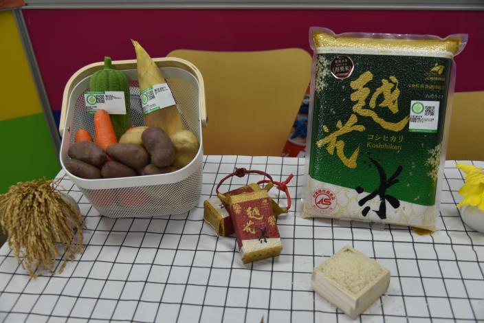 食物日選用在地雲林優質農畜產品