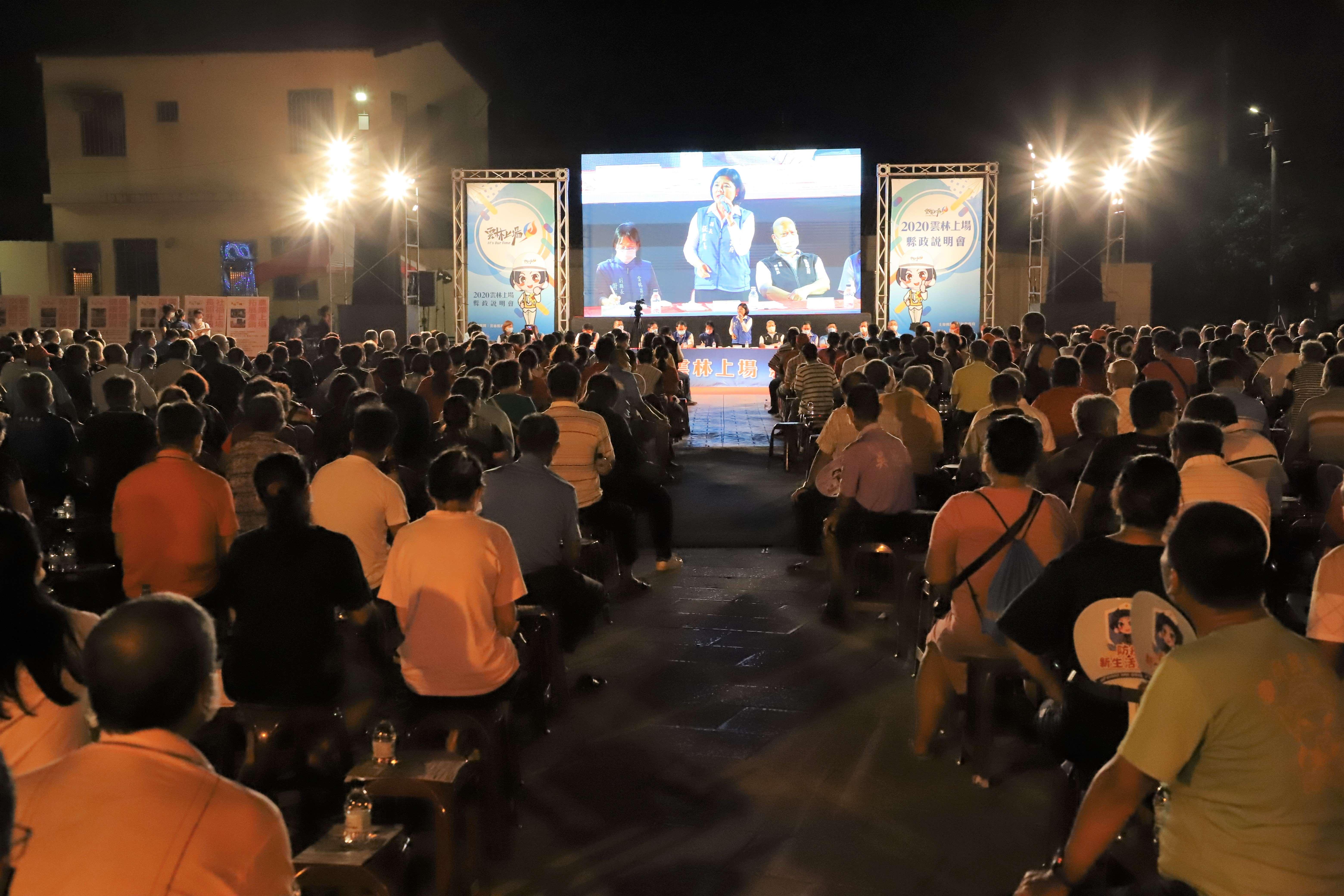 麥寮縣政說明會,吸引上千人參與,場面熱鬧。