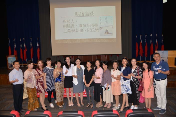 縣府會持續支持縣內新住民姊妹幫助他們融入台灣生活