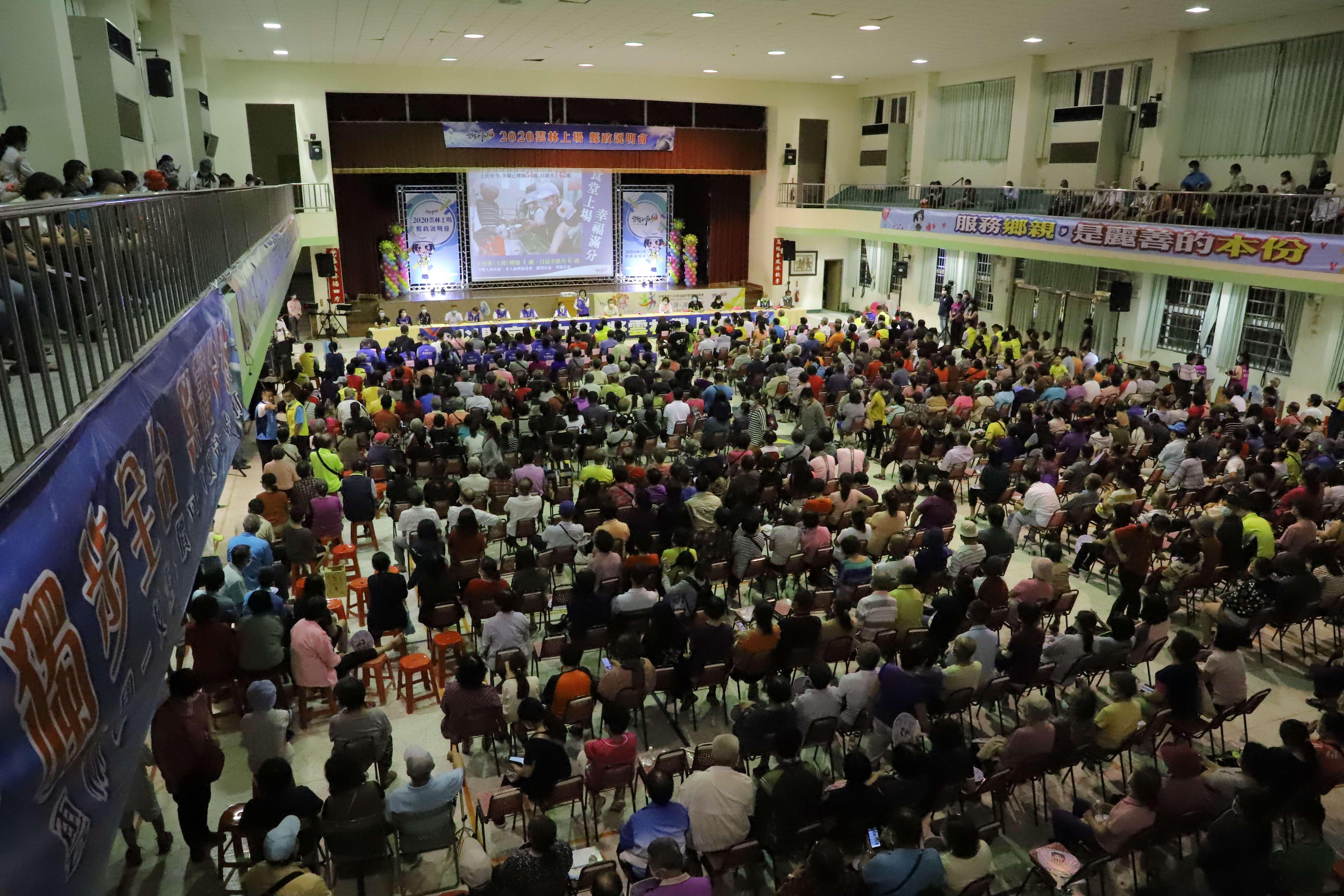 縣政說明會土庫場吸引上千民眾參與。