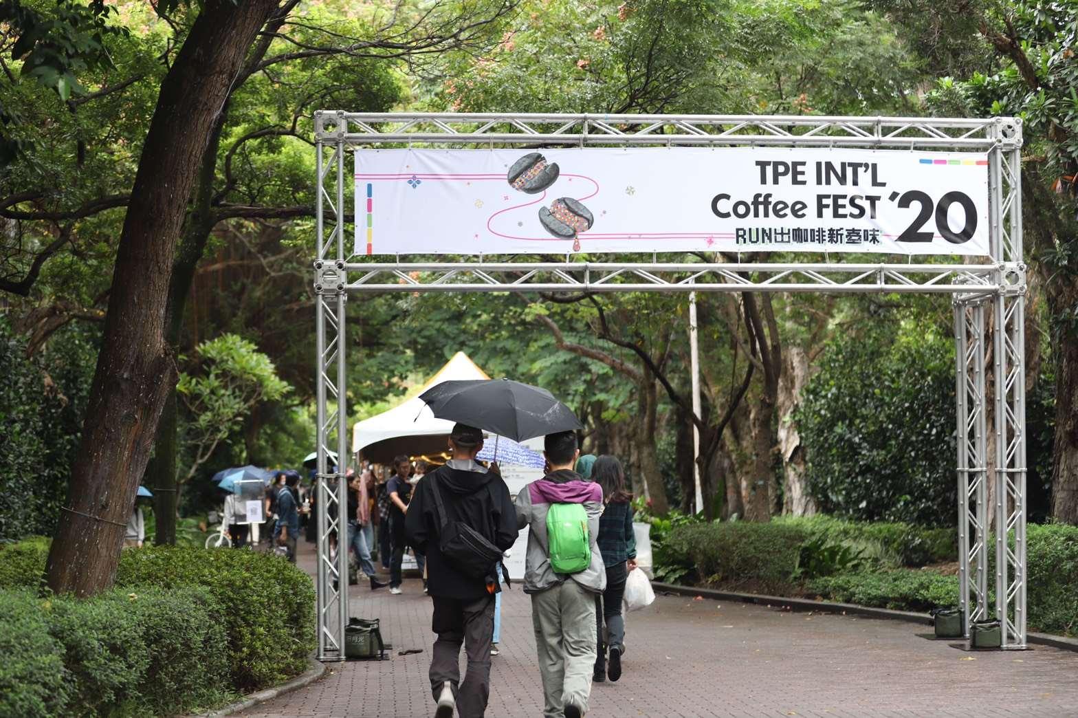 2020台北國際咖啡節黑客咖啡市集 於台灣大學展開  幽靜林中瀰漫著咖啡香