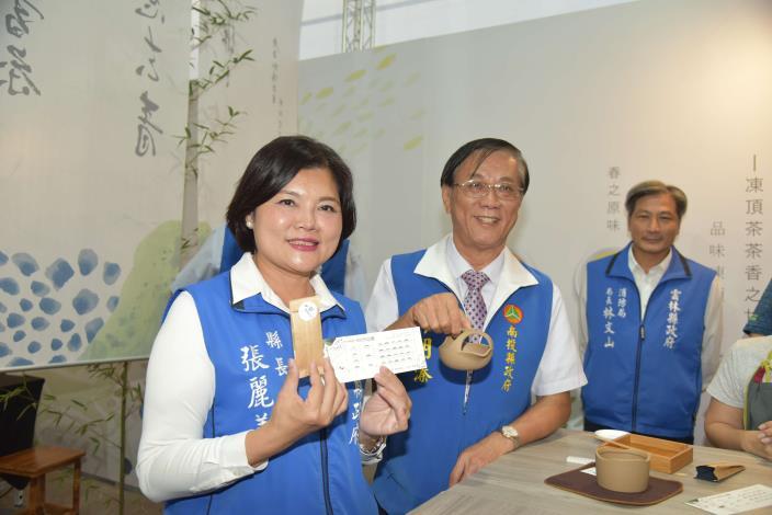 張縣長率縣府團隊參訪南投茶博 為雲林宣傳「台灣咖啡節」及「雲林咖啡半程馬拉松」010