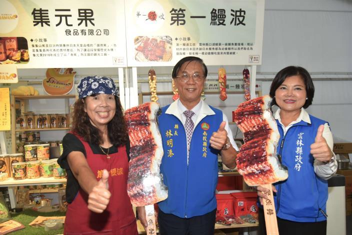 張縣長率縣府團隊參訪南投茶博 為雲林宣傳「台灣咖啡節」及「雲林咖啡半程馬拉松」009