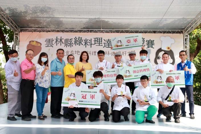 蔬食好料理低碳飲食好環保 綠料理達人PK競賽結果出爐