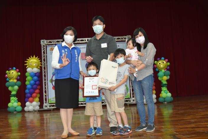 家庭教育學習績優人員表揚