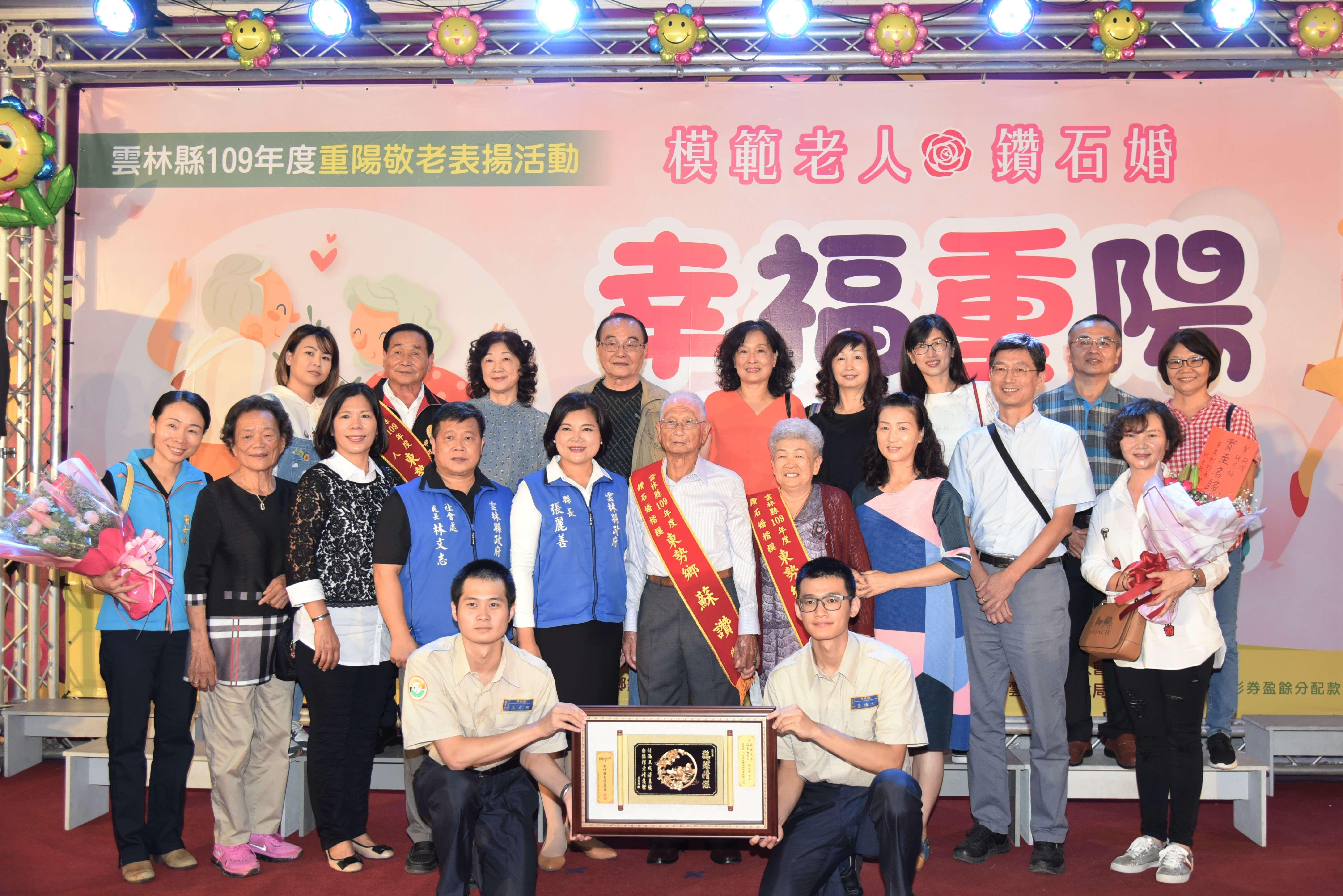 東勢鄉蘇讚先生與妻蘇蔡梅女士結縭 68 年,夫妻倆結褵逾一甲子的秘訣就是多關心對方,欣賞對方的優點。