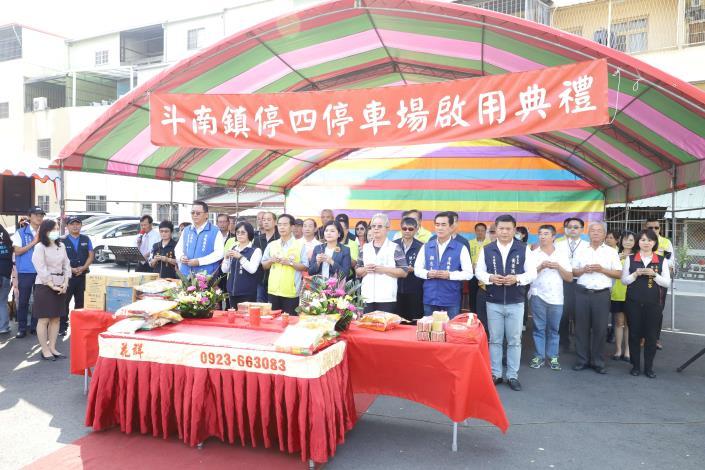 縣長張麗善主持斗南鎮停四停車場啟用典禮。