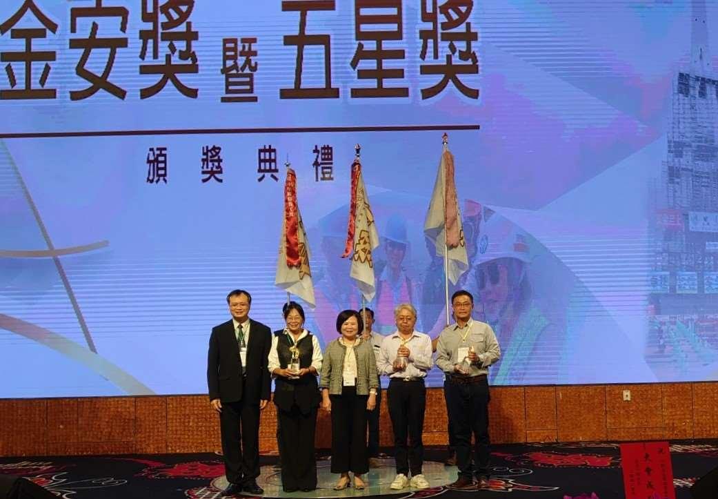 109年度公共工程金安獎頒獎 謝淑亞副縣長代表出席接下國家肯定