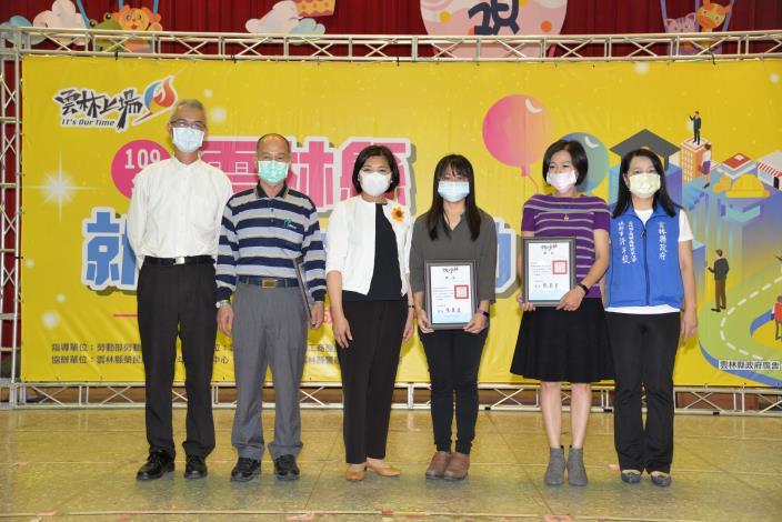 109年度雲林縣政府鼓勵進用身心障礙者績優獲獎單位表揚