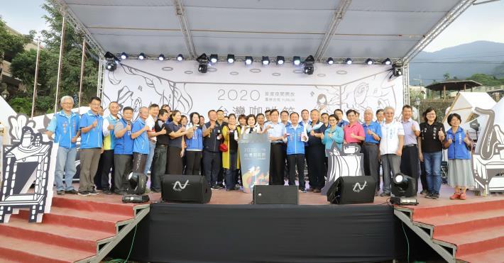 2020台灣咖啡節今在古坑鄉華山國小熱鬧登場。