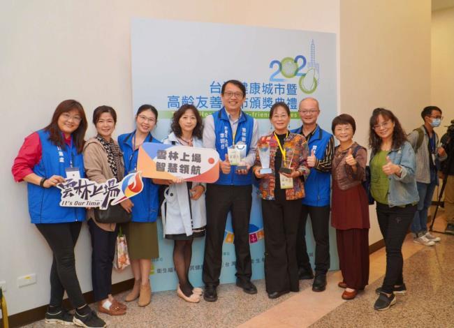 雲林縣政府榮獲「109年台灣健康城市暨高齡友善城市獎評選」健康城市類-韌性與創新獎、健康平等獎 及高齡友善城市獎類-不老獎  創下史上最佳紀錄004