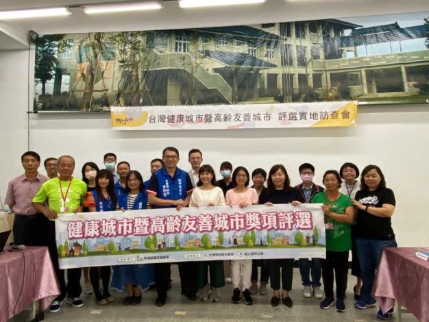 雲林縣政府榮獲「109年台灣健康城市暨高齡友善城市獎評選」健康城市類-韌性與創新獎、健康平等獎 及高齡友善城市獎類-不老獎  創下史上最佳紀錄006