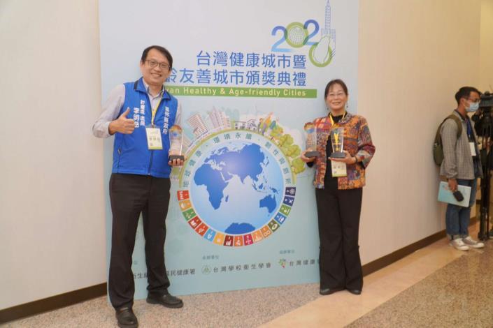 雲林縣政府榮獲「109年台灣健康城市暨高齡友善城市獎評選」健康城市類-韌性與創新獎、健康平等獎 及高齡友善城市獎類-不老獎  創下史上最佳紀錄005