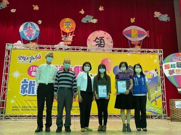 縣府表揚進用身心障礙者績優單位。