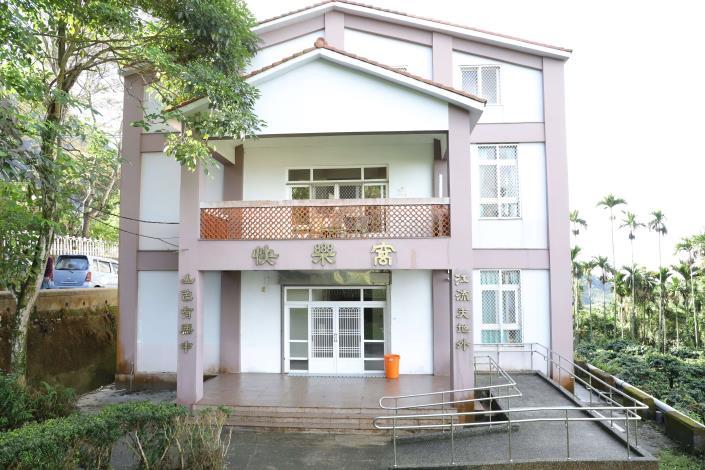 華山教育農園住宿區。