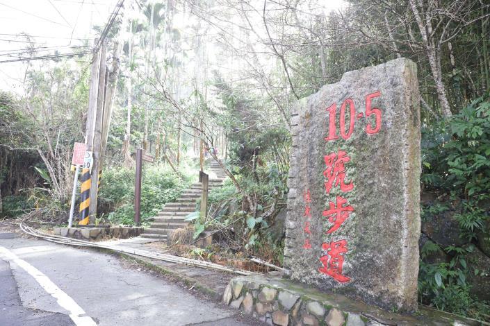 推動古坑台灣咖啡及觀光休閒產業風華再現 縣府行動主管會報移師華山002
