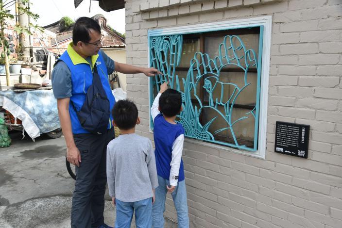 縣府計畫處長李明岳特別到場和家人一同來欣賞椬梧特色鐵花窗