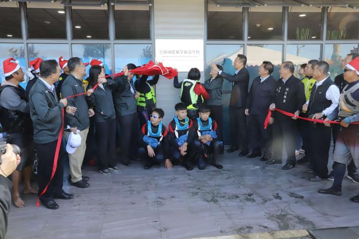 雲林國際風箏衝浪學校揭牌002