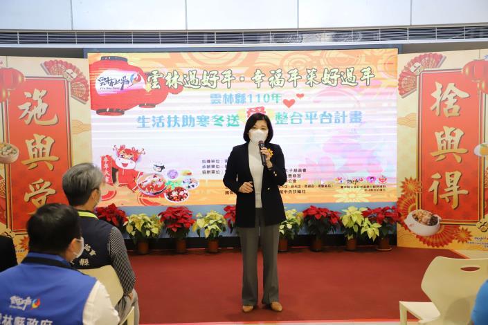 張縣長指示成立愛心年菜整合平台,希望讓弱勢不孤單、年菜愛心不浪費。