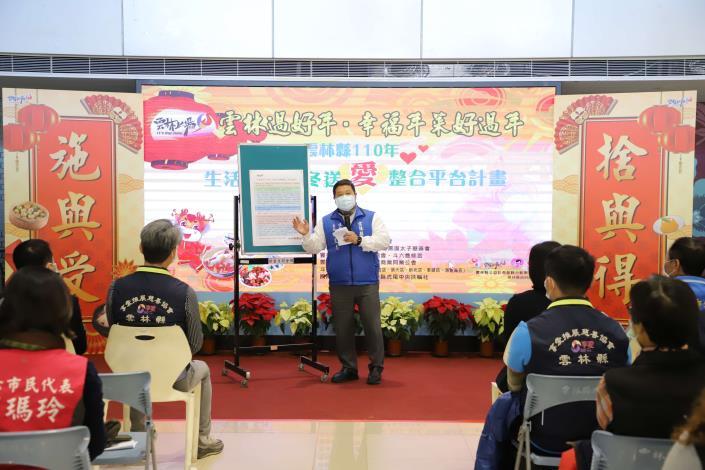 社會處長林文志說明愛心年菜整合平台運作模式。