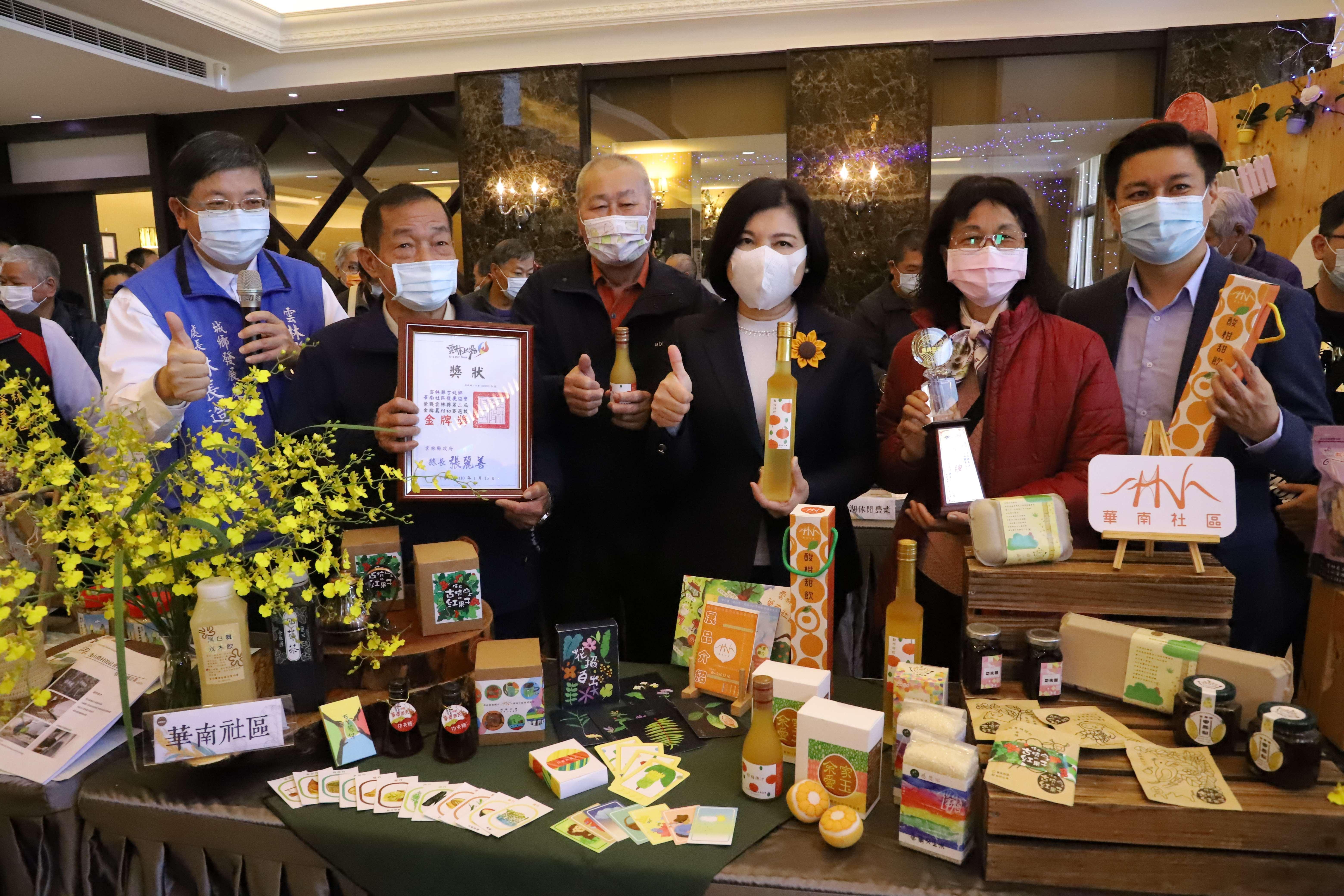 獲得金牌獎的華南社區。