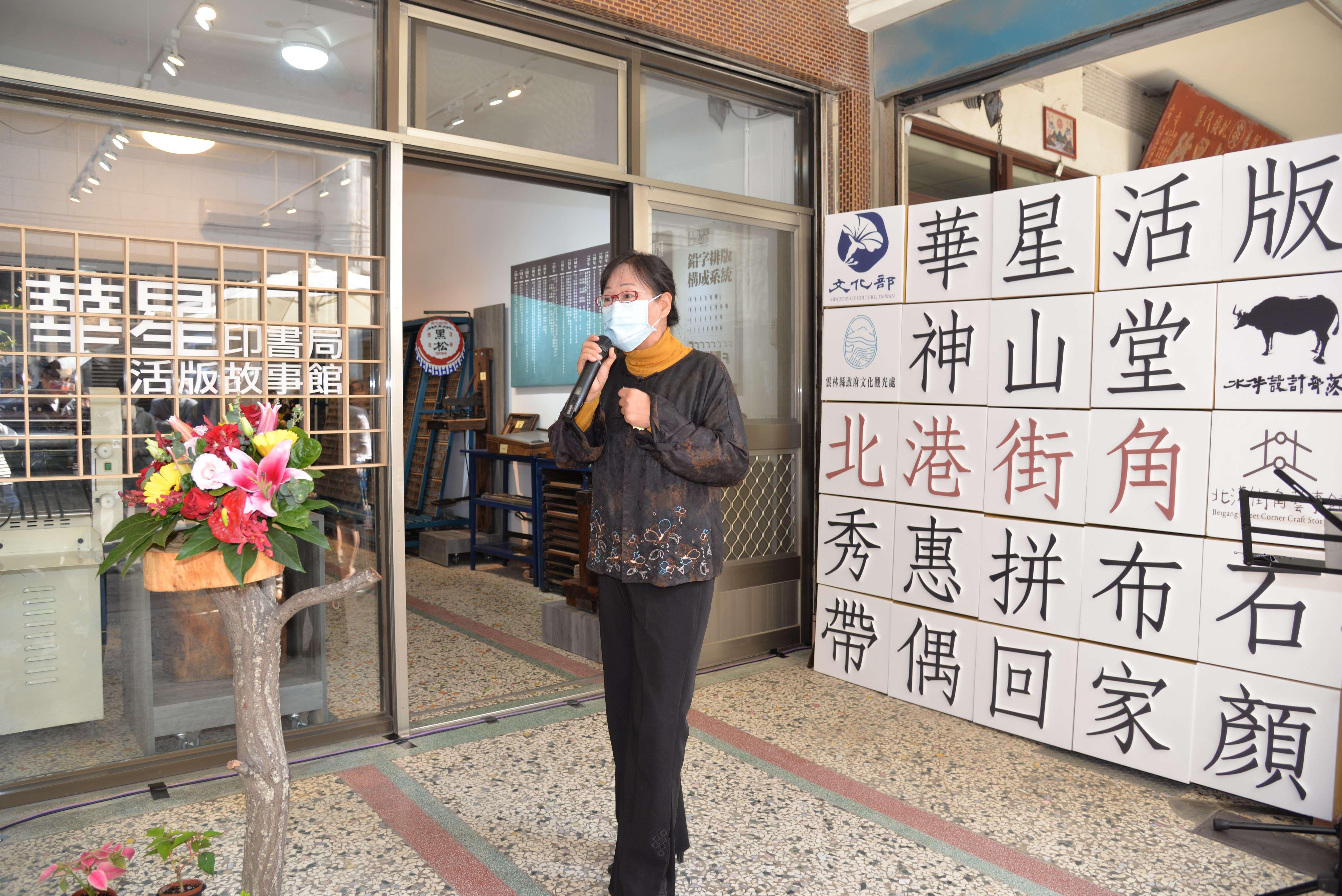 謝副縣長表示,希望透過有形場域改造,讓老百姓可就地就近欣賞無形工藝文化魅力