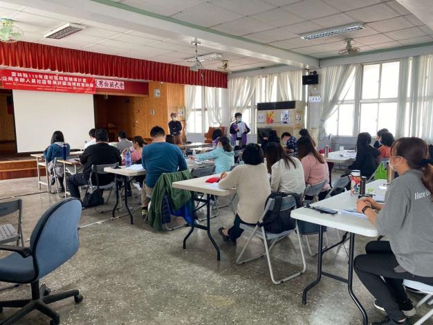 公所評鑑指標教育訓練1