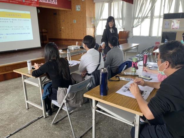 公所評鑑指標教育訓練3