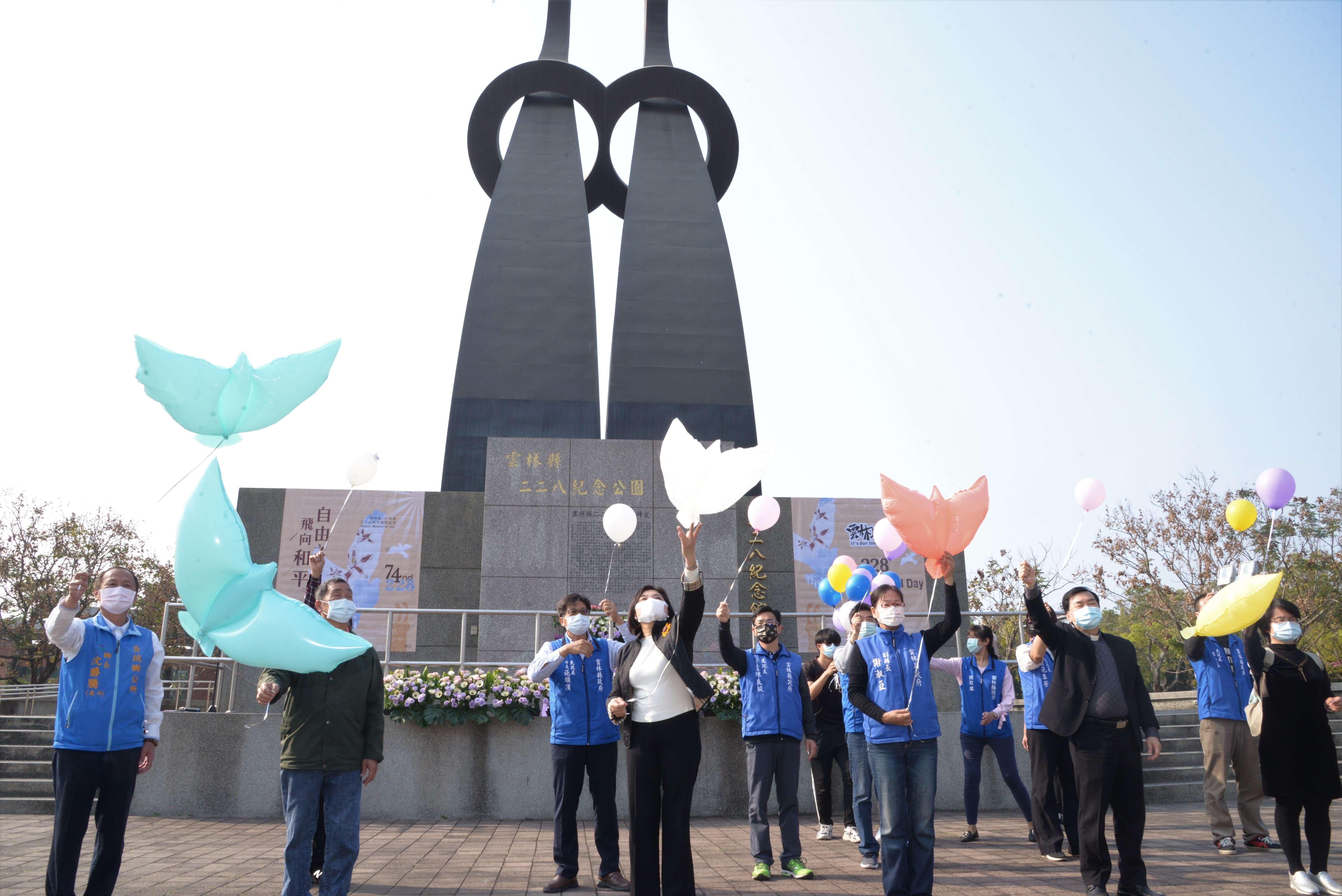 紀念228事件74周年 雲林縣舉辦和平追思