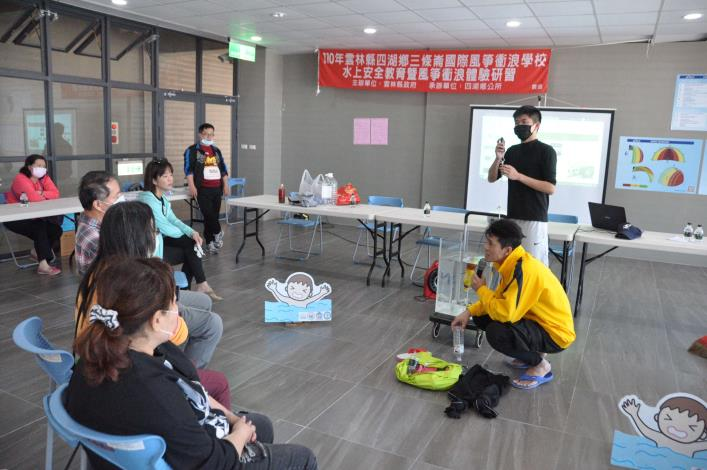 推廣水域安全教育 縣府結合風箏衝浪舉辦研習活動001