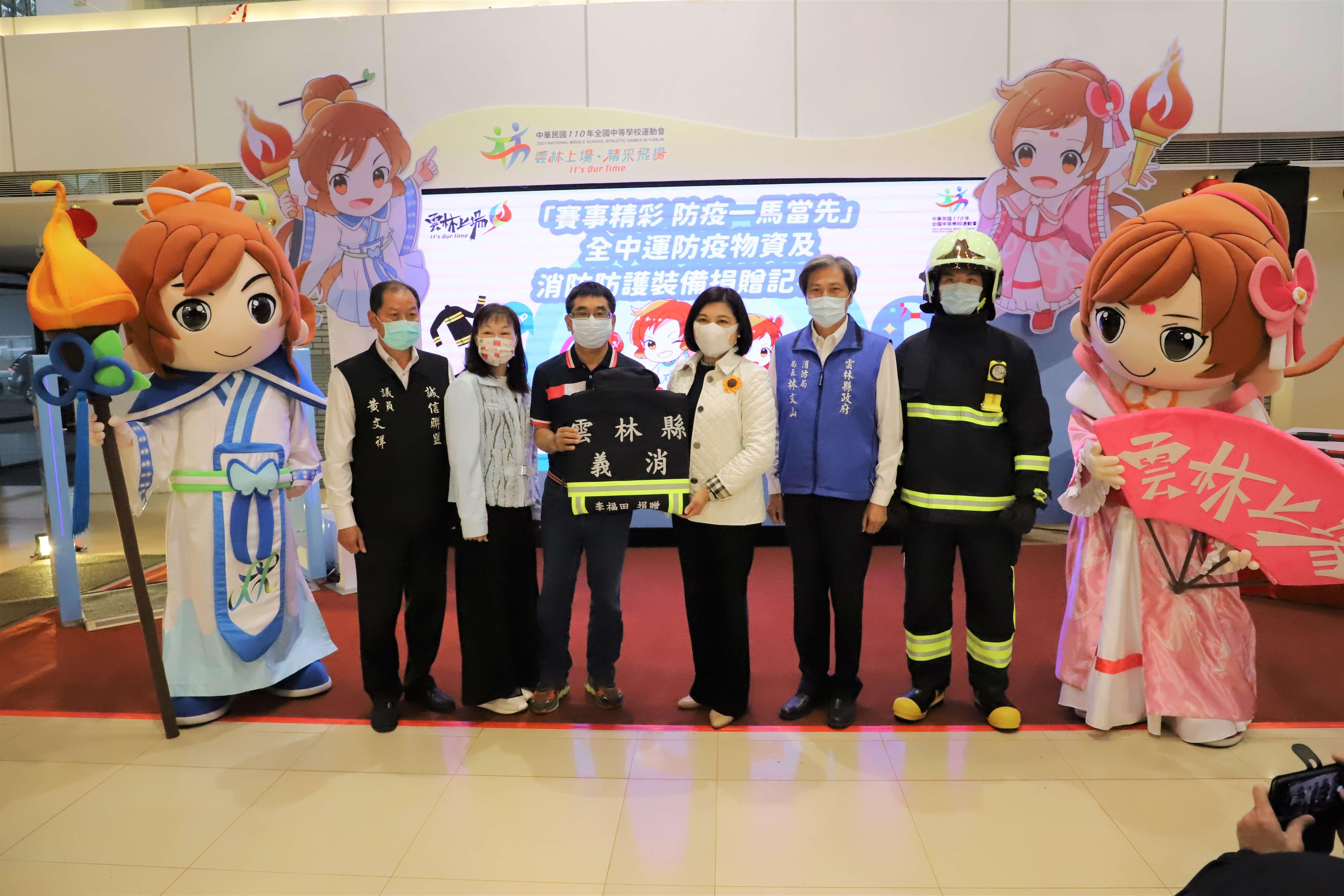 李福田先生除捐贈防疫智能潔淨門外,還捐贈20套消防裝備。