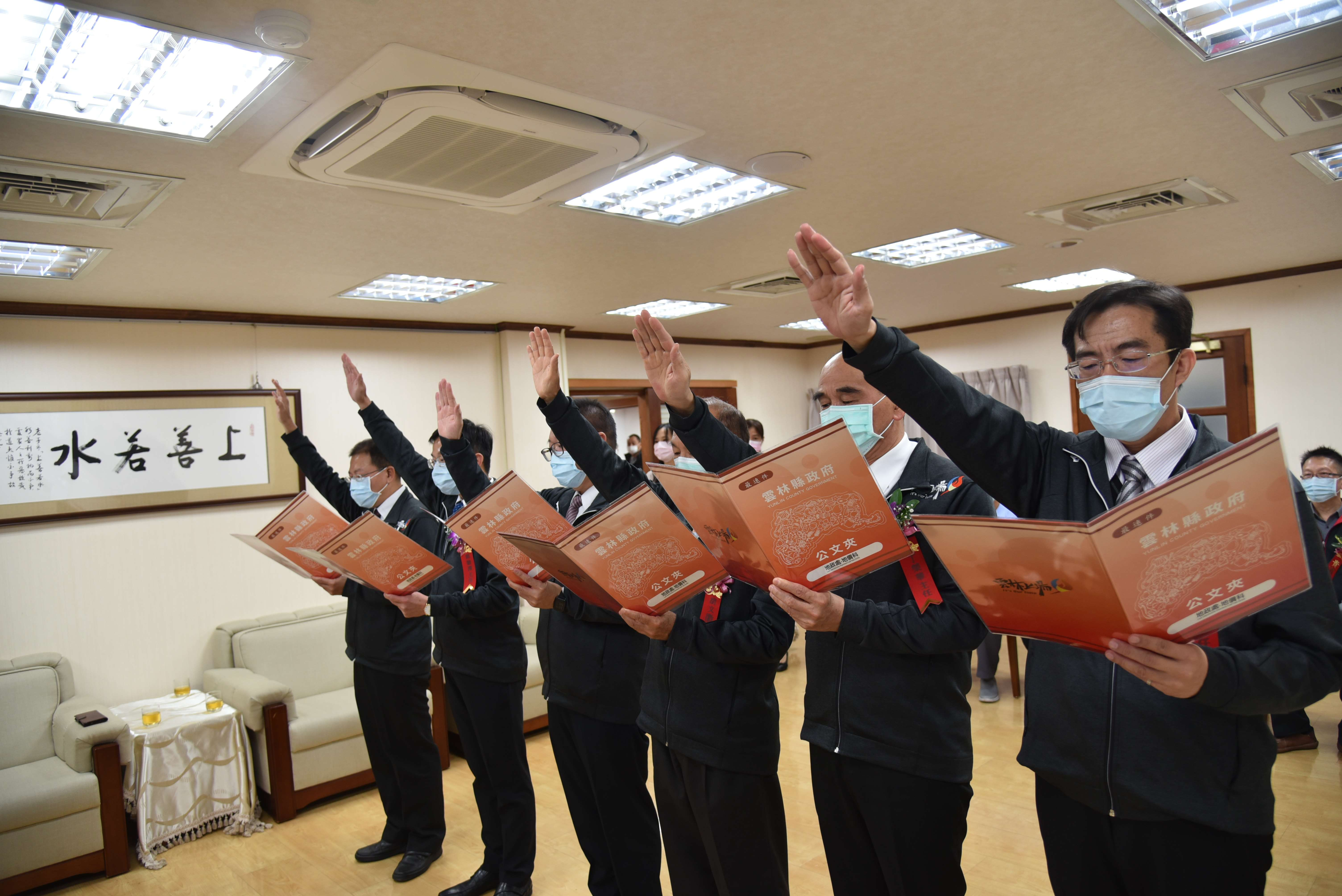 6地政事務所主任宣示任職.JPG