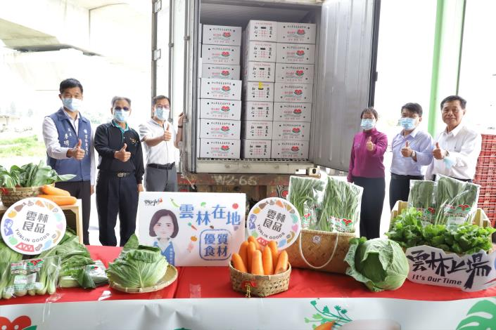 雲林蔬菜今日出口至馬紹爾群島,為雲林蔬菜外銷再開拓新市場。