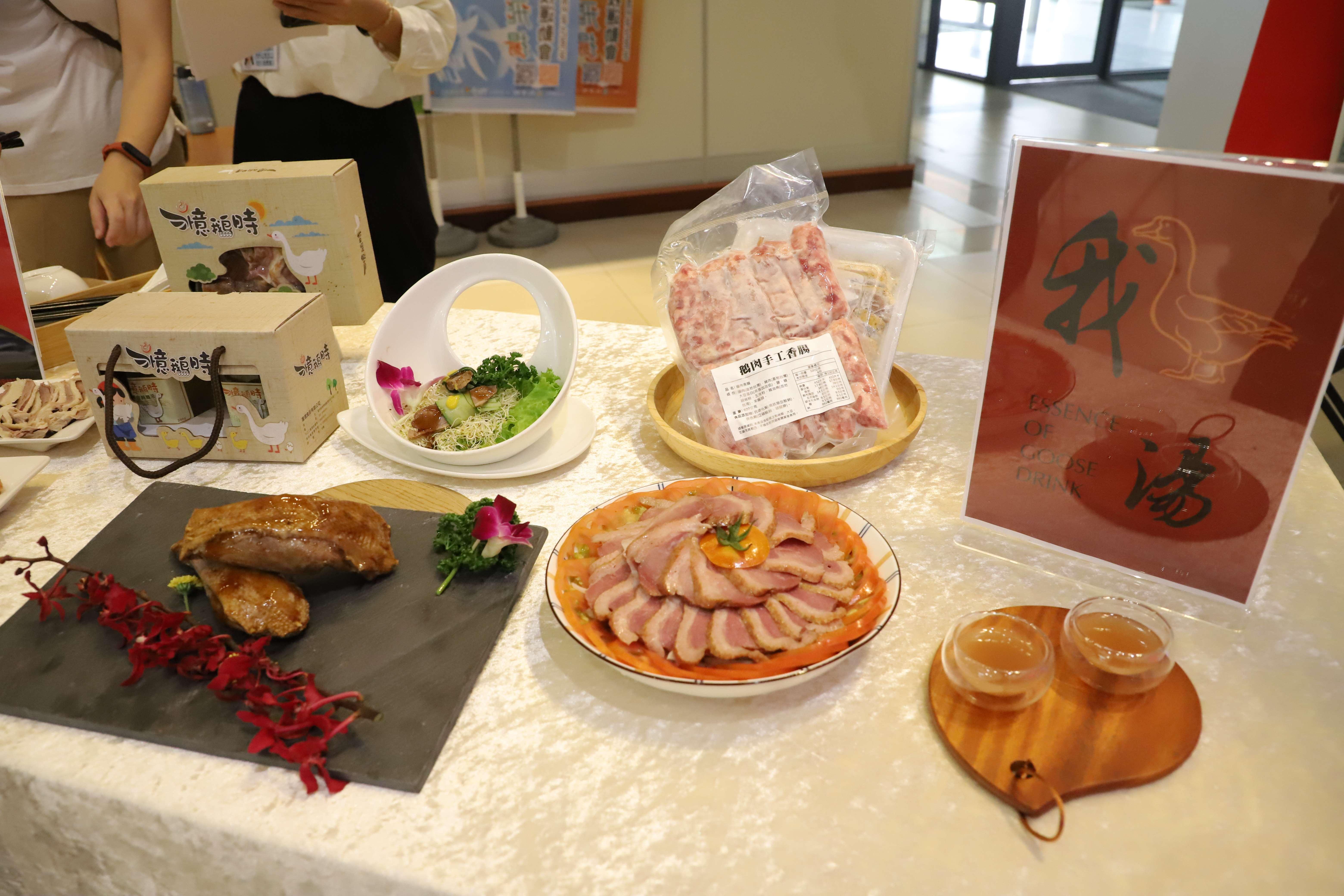 中華民國養鵝協會與中華美食交流協會邀請業者開發許多鵝肉創意料理。