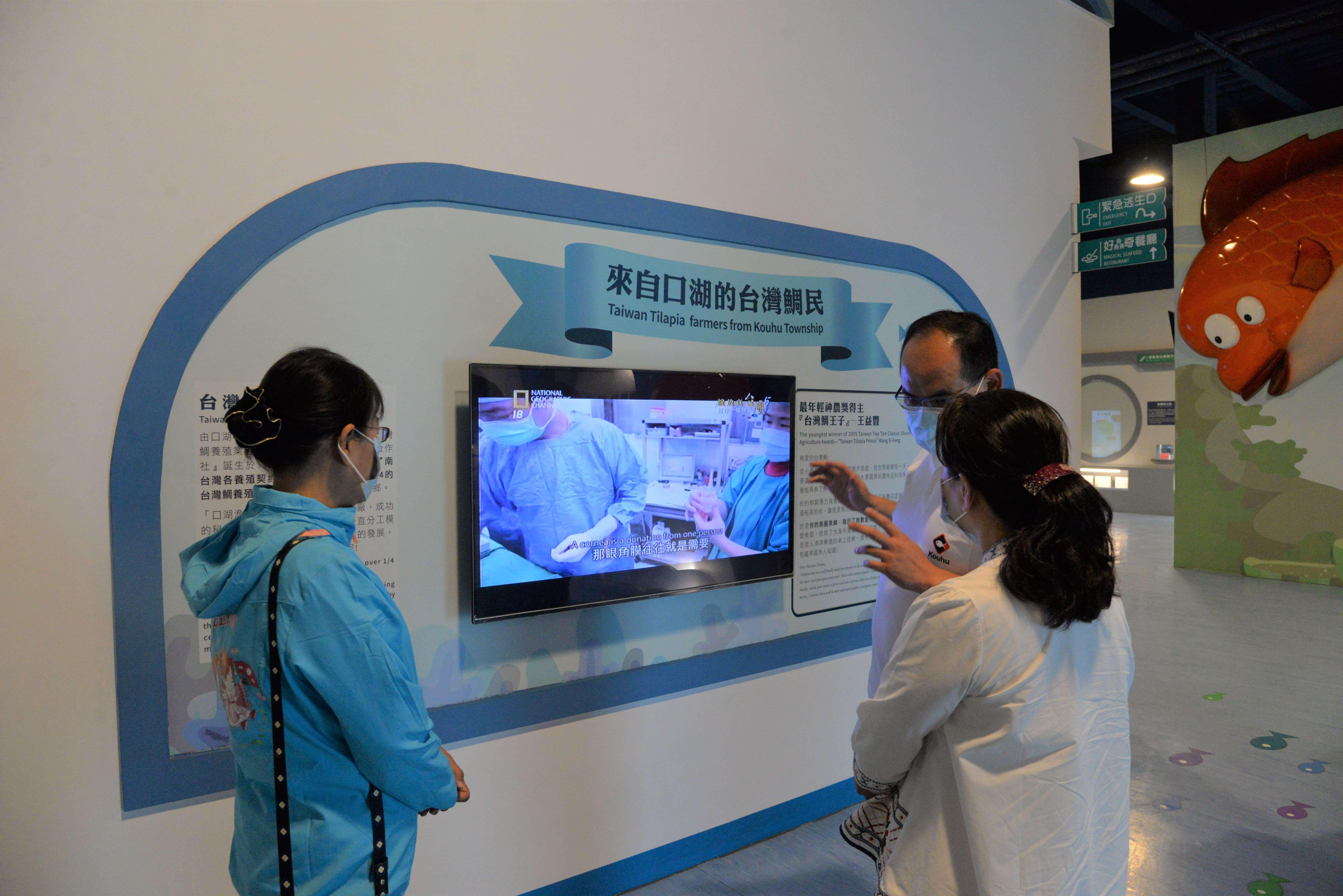 業者引領徐榛蔚縣長及謝淑亞副縣長參訪漁業養殖產業