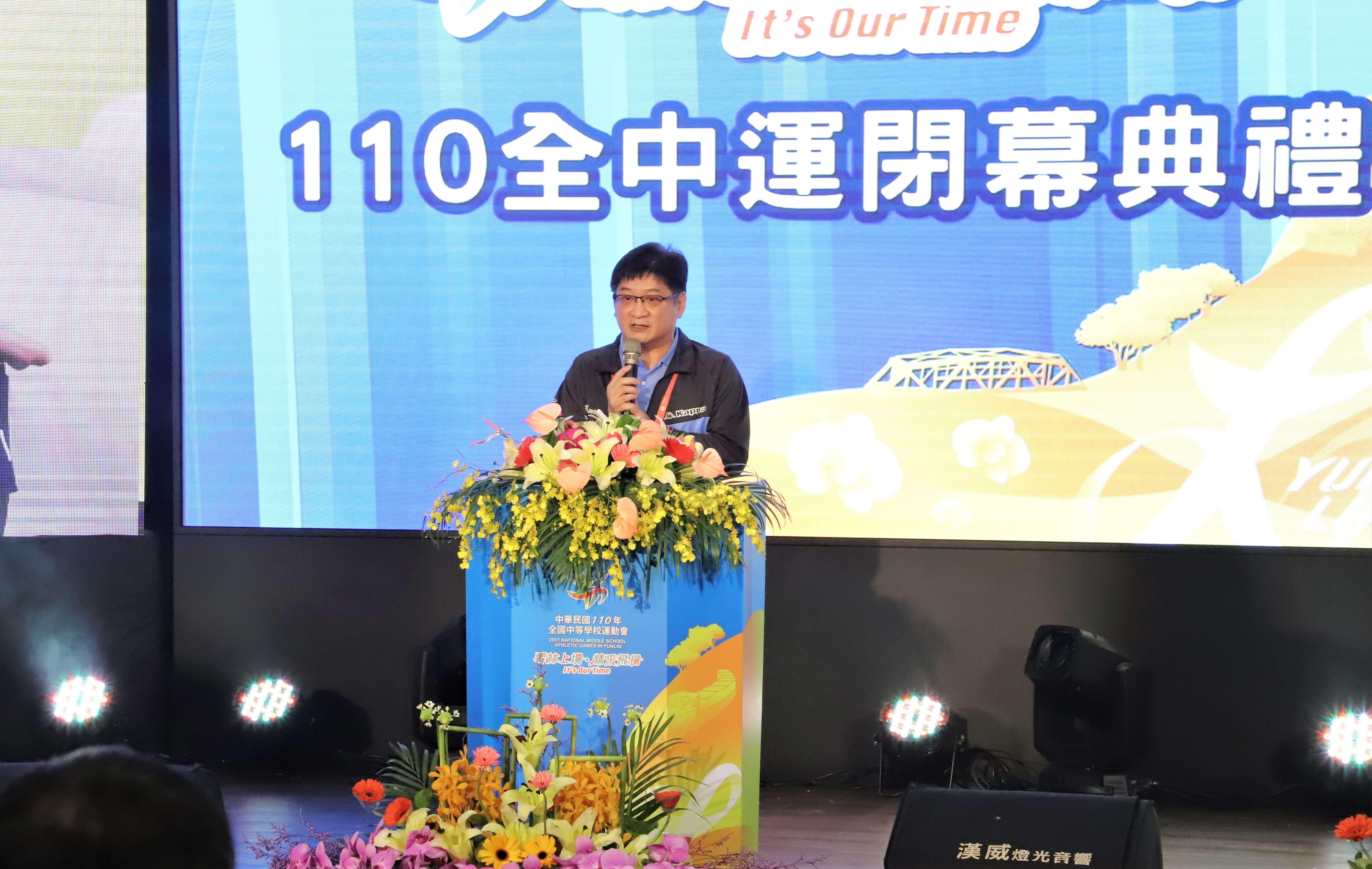 體育署副署長洪志昌讚賞雲林縣政府的用心。