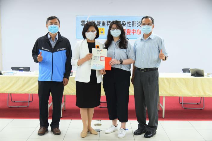 簡報製作創意競賽榮獲優勝者-雲林縣警察局甘紋毓