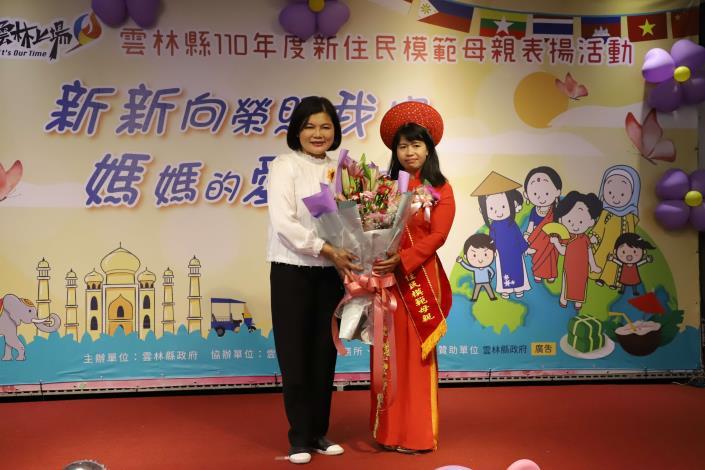張縣長親自頒獎表揚模範新住民母親。