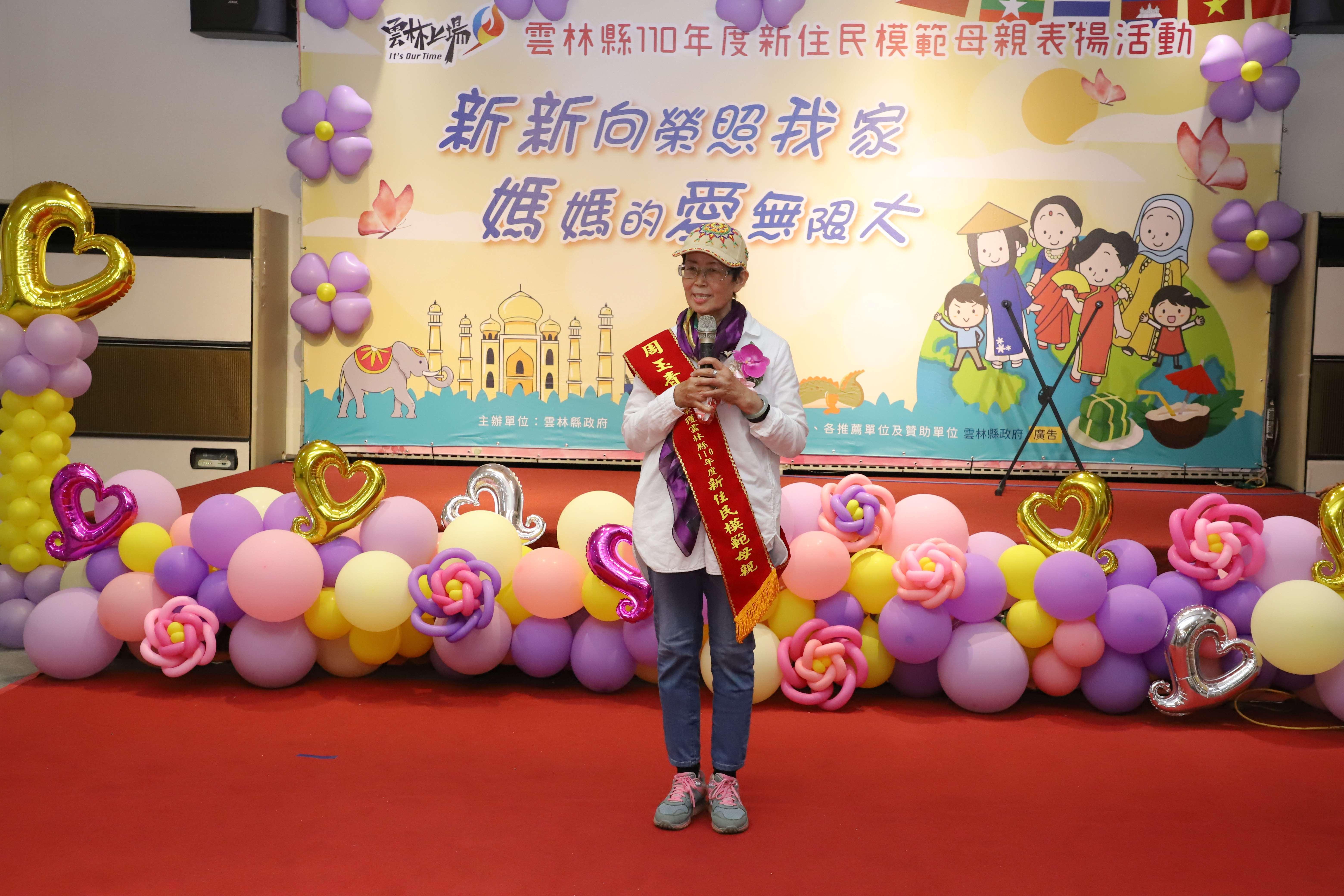 來自泰國的周玉青感謝張縣長及縣府的用心,讓新住民有所依靠。