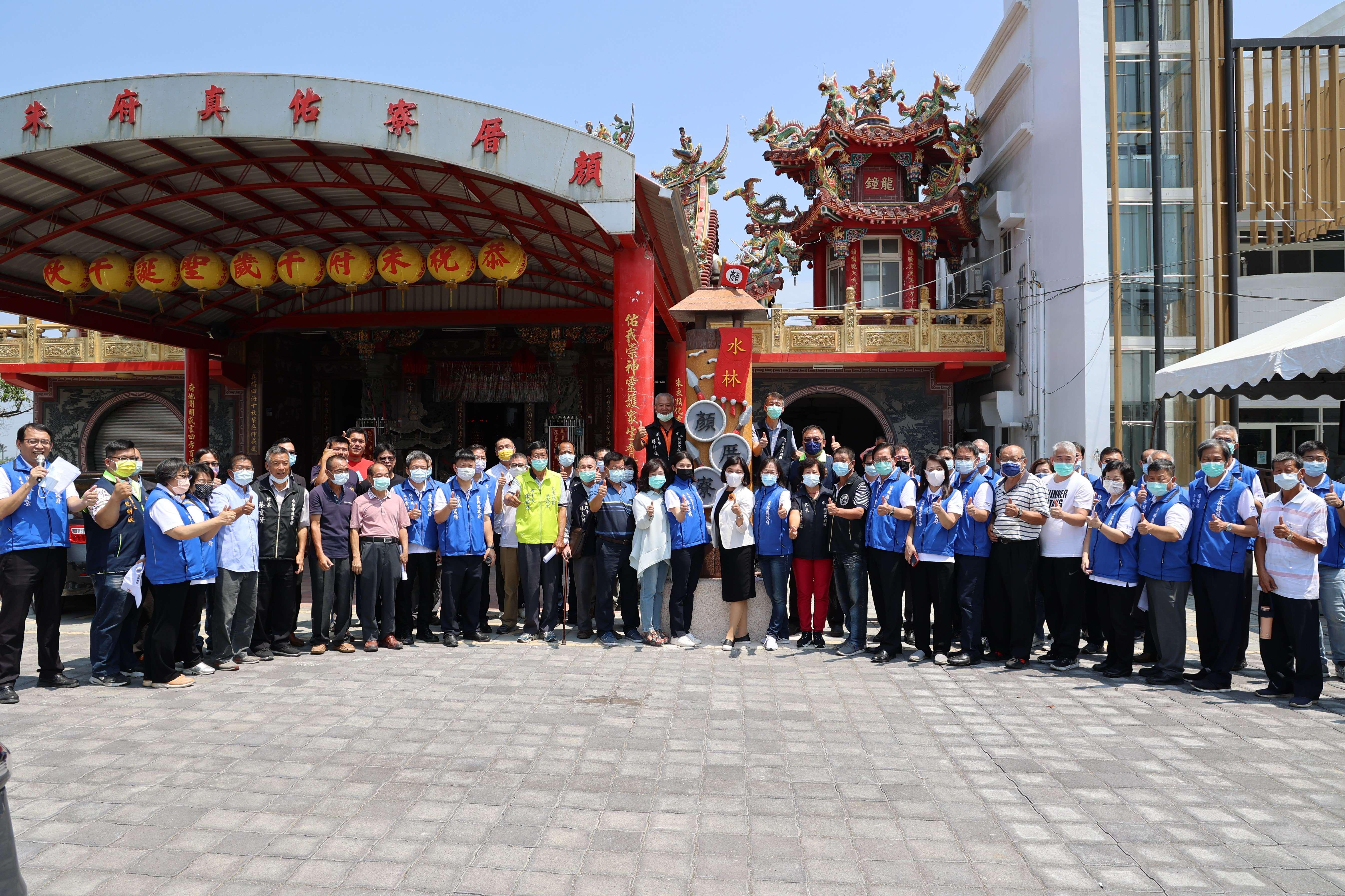 縣府行動主管會報移師水林 為顏思齊開台四百年紀念活動熱身
