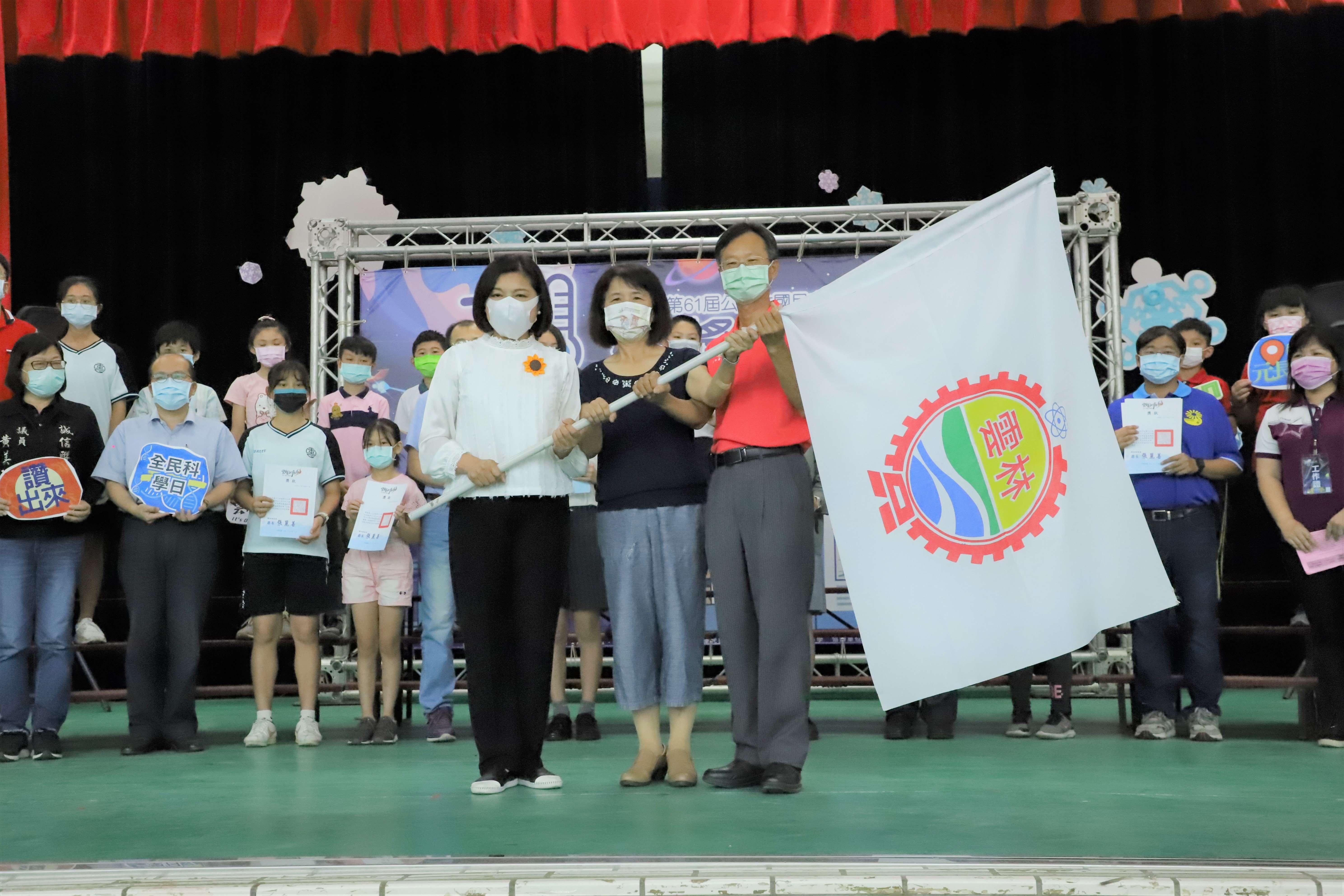 張縣長授旗給即將代表雲林參加全國科展的學校,預祝他們獲得佳績。