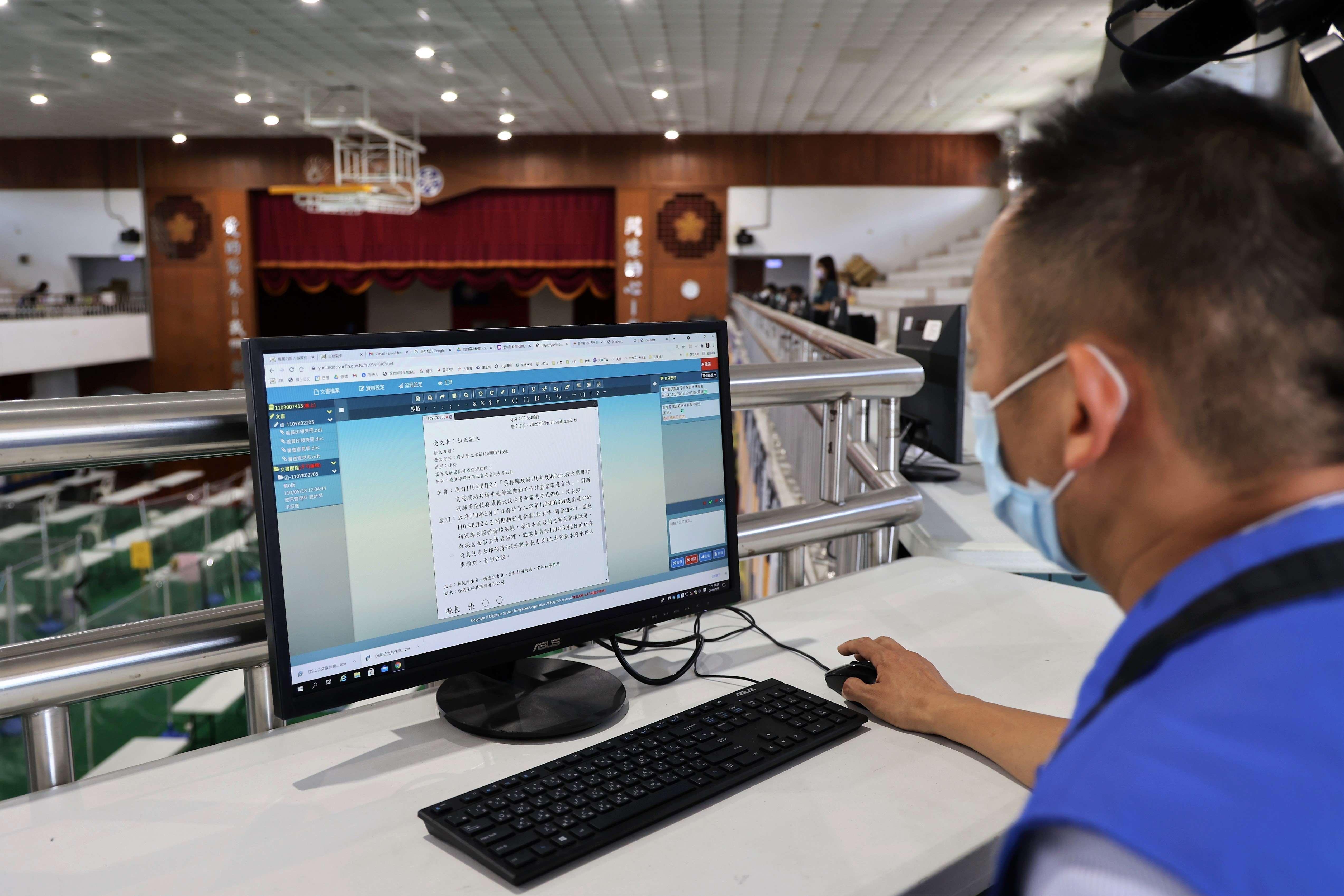 異地辦公線上公文系統上線