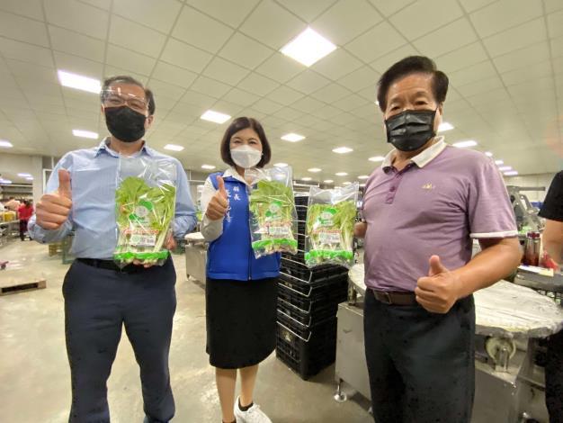 張麗善視察「零汙染」蔬菜包裝集貨場 請民眾安心選購雲林蔬果