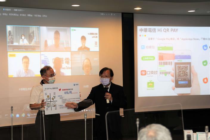 中華電信雲林營業處總經理張肇家介紹Hi QR Pay方案