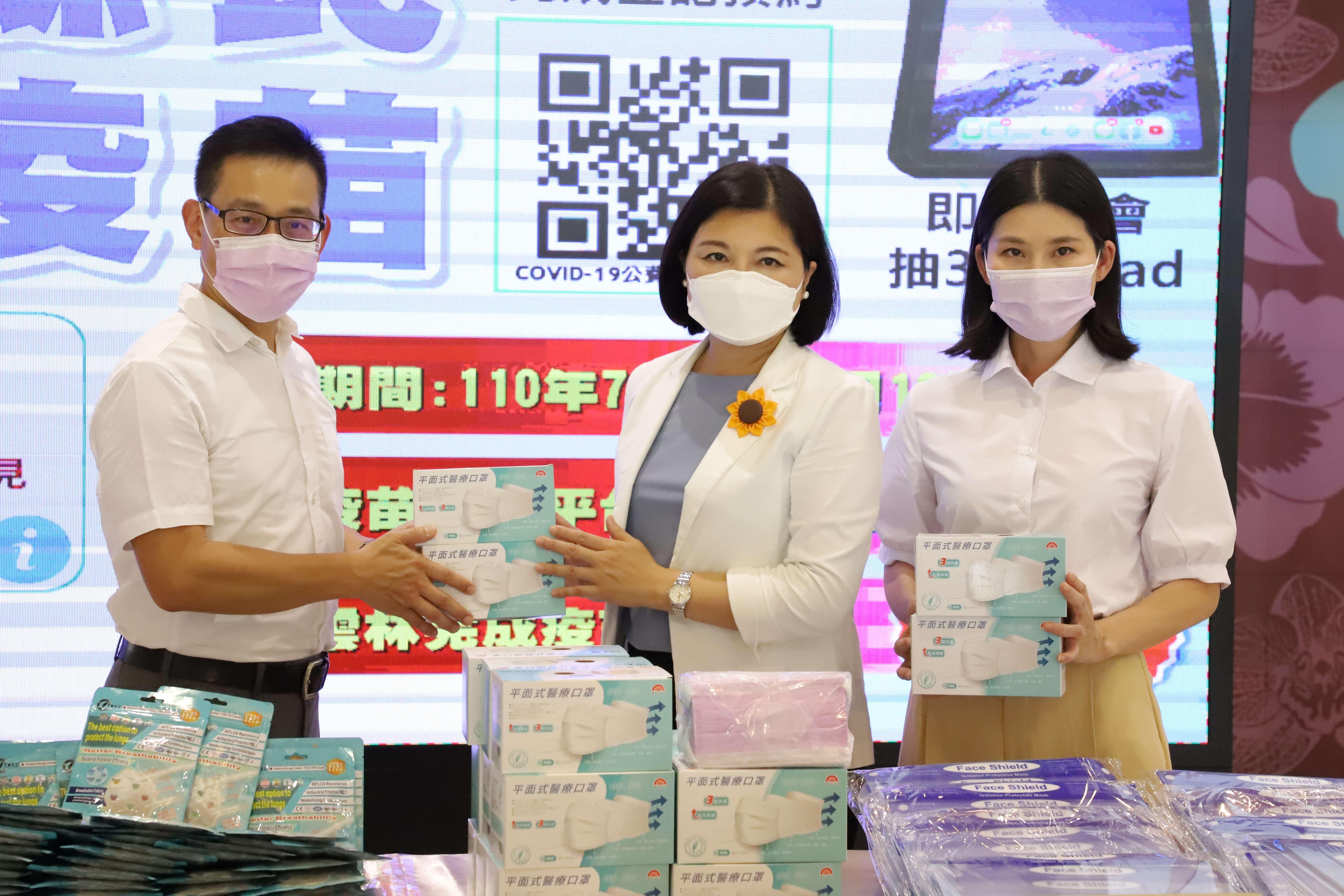 旭然國際有限公司捐贈2萬片醫療口罩給雲林縣政府,由縣長張麗善代表接受。