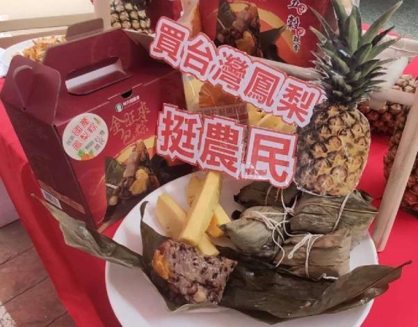 雲林鳳梨推廣成果豐碩,穩定產銷旺旺來!